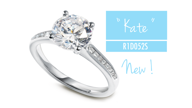 Round diamond engagement ring with Princess cut diamond shoulders