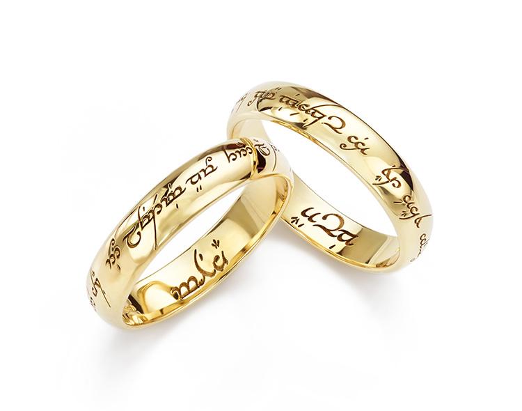 Extra ordinary elfish engraved wedding rings