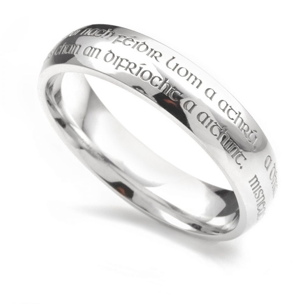 Unusual engraved ring with two lines of verse