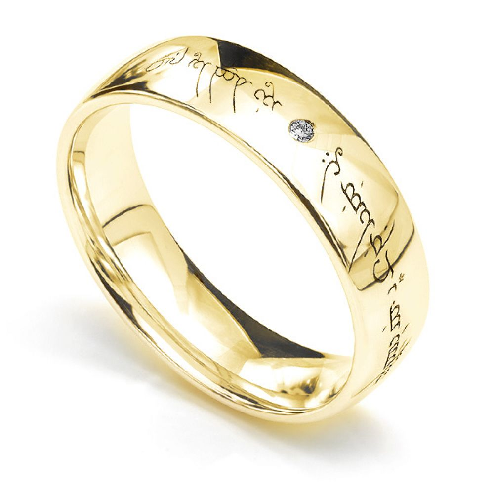 Yellow Gold Lord of the Rings Wedding Ring - The One Ring